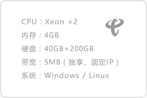 XJDX-4型(¥ 396 / 月)
