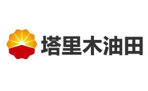 成功案例:中国石油塔里木油田公司